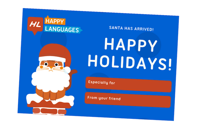 Happy Languages Christmas Voucher